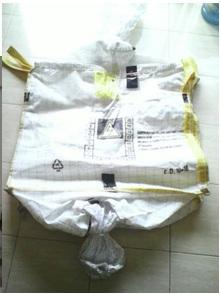 perusahaan jasa penjahitan jumbo bag