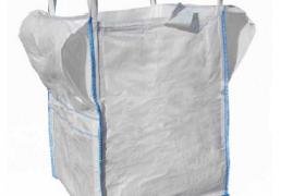 Jual Jumbo Bag 2 Ton Baru Dan Bekas Online Harga Murah