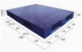 Jual Pallet Plastik Baru Dan Bekas 1300mm X 1100mm X 150mm